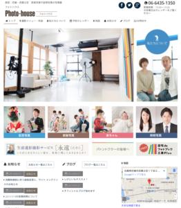 スクリーンショット 2014-03-27 19.10.58