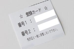 2015Test02095
