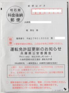 2015Test02096