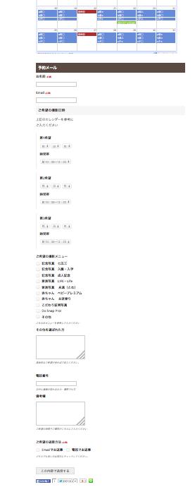 スクリーンショット 2015-05-02 14.36.03