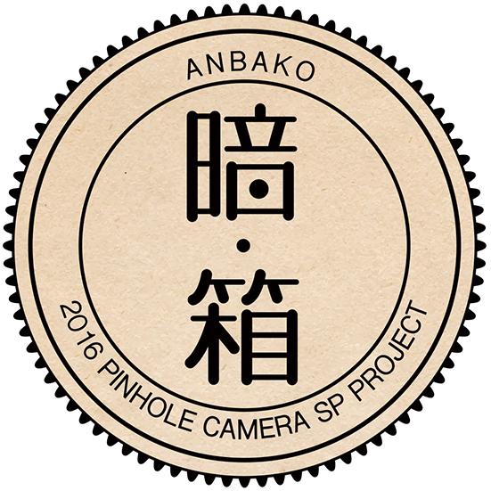 anbako_logo02